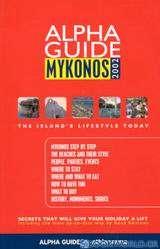 Alpha Guide Mykonos 2002