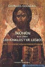 Ikonen aus dem Leimonkloster Lesbos