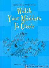 Watch your Manners in Greece