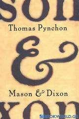 Μέισον και Ντίξον