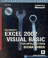 Microsoft Excel 2002 Visual Basic for Applications βήμα βήμα