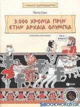 Αρχαίοι Ολυμπιακοί Αγώνες, 3.000 χρόνια πριν στην Αρχαία Ολυμπία