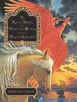 Το χρυσό άλογο, το πουλί της φωτιάς και το μαγικό δαχτυλίδι