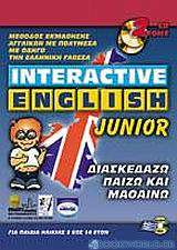 Interactive english junior