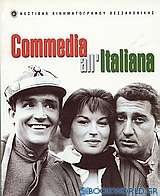 Commedia all' Italiana