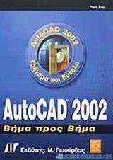 AutoCAD 2002