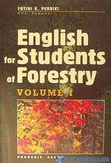 English for Students of Forestry