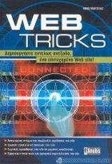 Web tricks