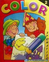 Χρωματίζω 2