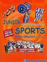 Junior sports εγκυκλοπαίδεια