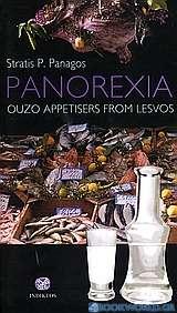 Panorexia