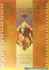 Italianamente