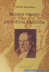 Hegel's Theory of Individual Freedom