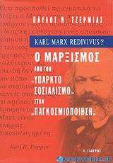 Karl Marx redivivus?