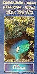 Κεφαλονιά, Ιθάκη