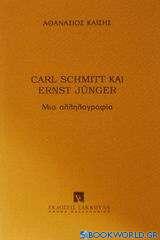 Carl Schmitt και Ernst Jünger
