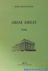 Greek Smiles