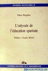 L' odyssée de l' éducation spartiate