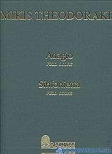 Adagio. Sinfonietta