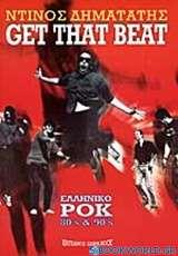 Get that Beat: Ελληνικό ροκ στα 80' και 90'