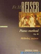 Μέθοδος πιάνου