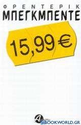 15,99 €