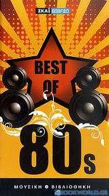 Best of 80s