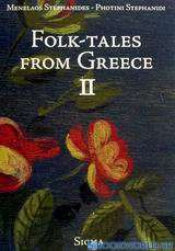 Folk-Tales from Greece