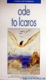 Ode to Ikaros