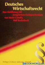 Deutsches Wirtschaftsrecht