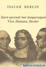 Τρεις κριτικοί του Διαφωτισμού Vico, Hamann, Herder
