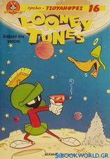 Looney Tunes Εισβολή στο κοτέτσι