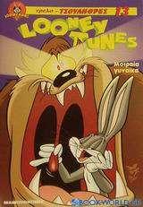 Looney Tunes Μοιραία γυναίκα
