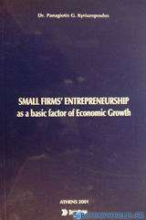 Small Firms' Entrepreneurship as a Basic Factor of Economic Growth