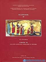 Achaïe III