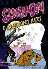 Scooby-Doo: Ο μασκοφόρος μάγος