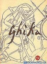 Η αρχαία Ελλάδα του Ν. Χατζηκυριάκου - Γκίκα