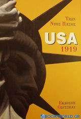 USA 1919