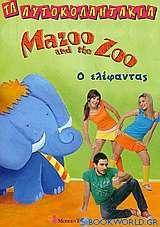 Mazoo and the Zoo, Ο ελέφαντας