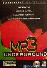 Τα μυστικά του MP3 underground