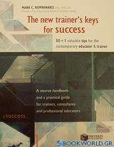 The New Trainer's Keys for Success