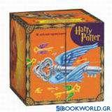 Harry Potter η τελική πρόκληση