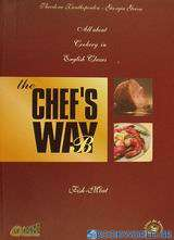 The Chef's Way