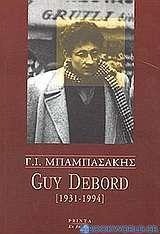 Guy Debord [1931-1994]