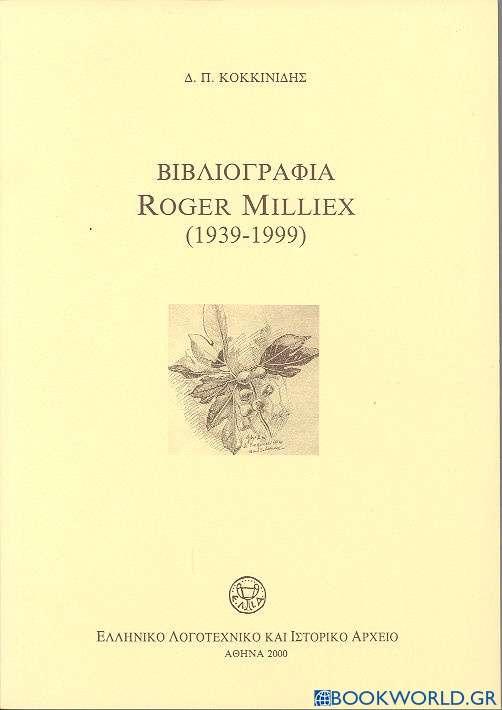 Βιβλιογραφία Roger Milliex 1939-1999