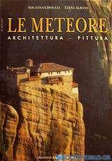 Le Meteore