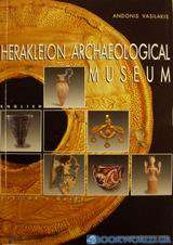 Herakleion Archaeological Museum