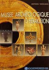 Musée archéologique d' Hérakleion