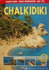 Chalkidike