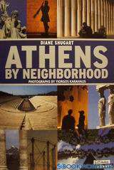 Athens by Neighborhood